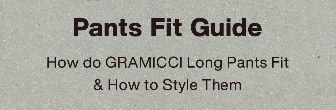 Pants Fit Guide